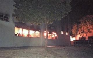 incendio-destroi-todos-os-processos-do-forum-de-goiatubago