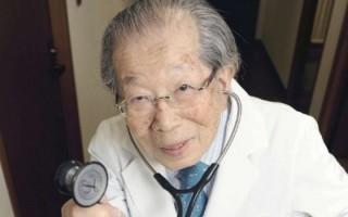 medico-japones-que-atendeu-ate-os-105-anos-compartilha-12-de-seus-principios-para-uma-vida-longa